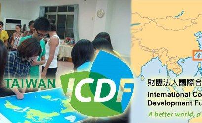 2018 Taiwan ICDF Higher Education Scholarship Program