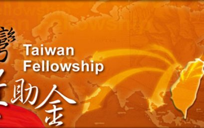 MOFA Taiwan Fellowship